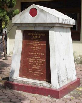 Gedenkteken van VOC-koopman en onderzoeker Rumphius, Ambon (foto: JSS)